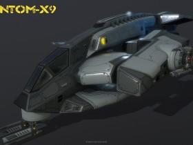 PhantomX_01.jpg